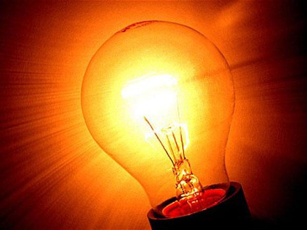 Image Gallery Light Energy & Energy Lighting - Democraciaejustica